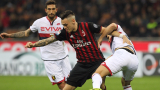 Поне за ден: Милан надникна в Европа
