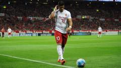 Китайското първенство стартира в края на юни