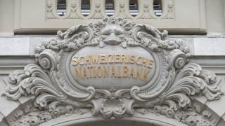 Швейцарската и френската централни банки пускат тестово цифрова валута