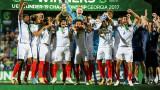 Англия спечели Европейското за юноши до 19 години