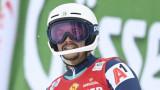 """Отличен уикенд за Алберт Попов, днес завърши 15-ти в слалома на писта """"Херман Майер"""""""