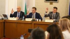 """Комисията """"Росенец"""": """"Хермес Солар"""" има 9 дка, плюс 6 без обяснение"""