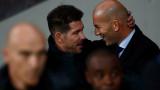 Диего Симеоне: Реал (Мадрид) е най-добрият състав в света