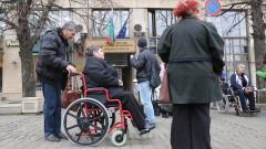 Правителството утвърди субсидиите за сдруженията на хора с увреждания