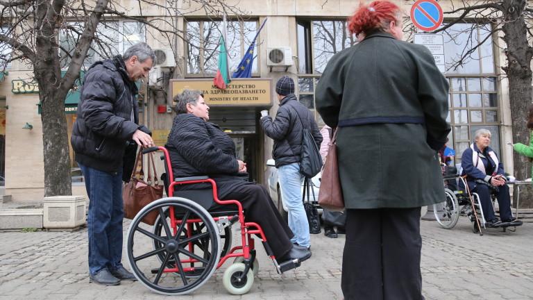 До 8 000 лева за преустройство на автомобили за хора с увреждания