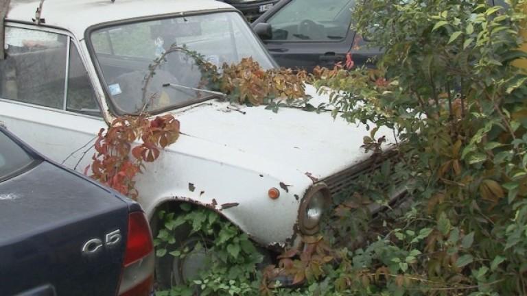 Разчистват излезли от употреба коли в столичен квартал