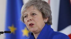 Тереза Мей отлага гласуването за Брекзит