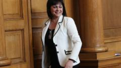 БСП внесе промените в Кодекса за социално осигуряване