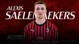 Милан взе Алексис Саелемакерс под наем