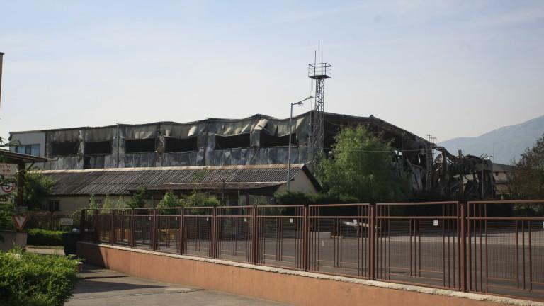 Продават 130 фабрики, складови бази и производствени цехове във Великотърновска