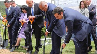 Борисов и Ципрас направиха първа копка на газовия интерконектор