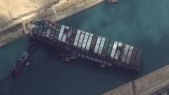 Защо въпреки отварянето на Суецкия канал, кризата ще продължи да се усеща