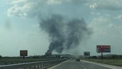 "Три пожара задимиха АМ ""Марица"" и причиниха катастрофа"