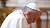 Папата призова за нулева търпимост към педофилията