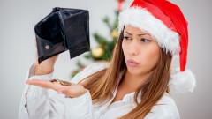 Една пета от българите няма да купуват коледни подаръци