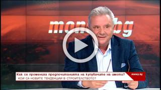 Какви имоти предпочитат българите? Обяснява един от най-опитните инвеститори