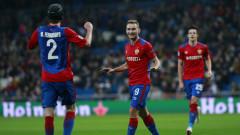 ЦСКА (Москва) заби звучен шамар на Реал насред Мадрид, но се сбогува с Европа
