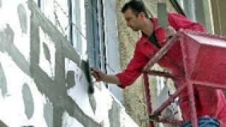 Омбудсманът против задължителното енергийно сертифициране