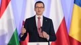 """Матеуш Моравецки: Проектът """"Северен поток 2"""" трябва да се прекрати"""