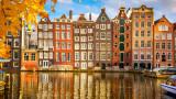 Амстердам е новият хъб за търговия с акции на Европа