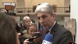 Нено Димов притеснен от протестите