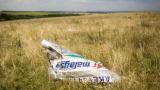 Австралия и Холандия официално обвиниха Русия за сваления самолет МH17