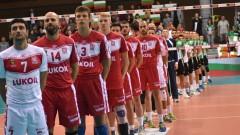 Нефтохимик отпадна от волейболната Шампионска лига