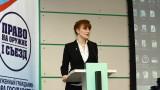 Мария Бутина е изтезавана преди да признае, вярва Москва