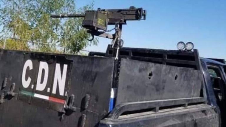 Ексминистър на Мексико задържан за подкупи