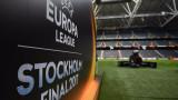 Финалът на Лига Европа започва с минута мълчание