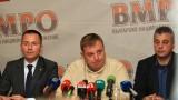 От ВМРО: Каквото сабя покаже