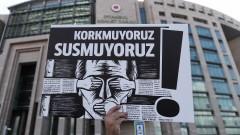 Затвор за петима турски журналисти - съобщили за погребението на агент