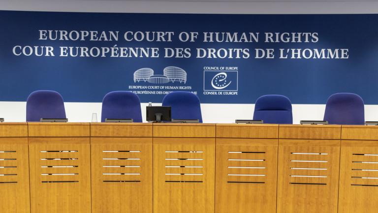 Европейският съд разпореди Босна да премахне православна църква до Сребреница