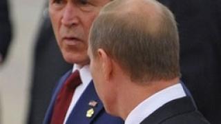Буш прави изявление за конфликта в Южна Осетия