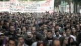 Гръцки анархисти запалиха американското знаме пред посолството на САЩ