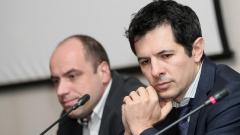 1 150 000 евро нужни на ДАБ за центъра в Пъстрогор