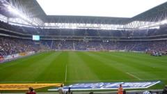 Десет български треньори ще се учат в Еспаньол