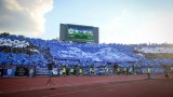 НКП на Левски се отказа от пари, които клубът му дава от 2009 година насам
