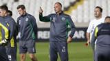 Антони Здравков: Ако бяхме вкарали втори гол, щяхме да бием с лекота!