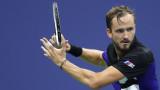 Насладете се на десетте най-добри отигравания на финалите на ATP