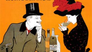 Pernod с намерение да купи марката Stolichnaya