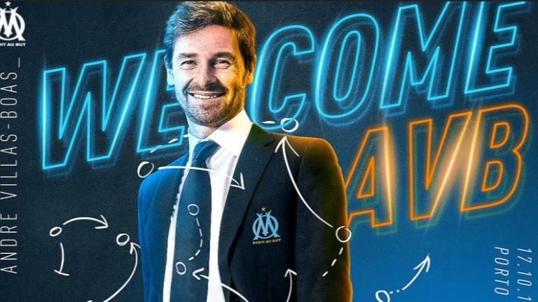 Официално: Андре Вилаш-Боаш е новият треньор на Олимпик (Марсилия)