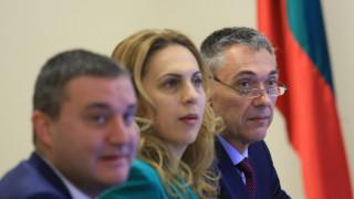 Даваме 58 330 лева за обучение по антисемитизъм в училища от Западните Балкани