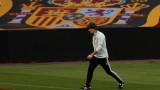 Льов учи испански, сбъдва мечтата си в Реал (Мадрид)?