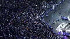 100 000 румънци протестираха срещу амнистията