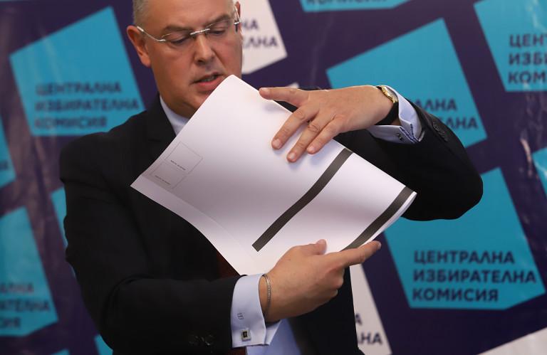 Александър Андреев демонстрира възможности са сгъване с условия