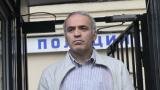 ФИДЕ реши: Каспаров е корумпиран!