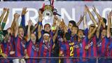 Страхотни дербита на 1/8-финалите в Шампионската лига, ще отпадат грандове!