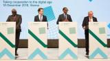ЕС да се противопостави на Китай в Африка, призоваха евролидери
