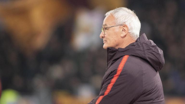Треньорът на Рома Клаудио Раниерикоментира реалностите в новия си клуб